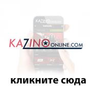 Kazinoonline.com