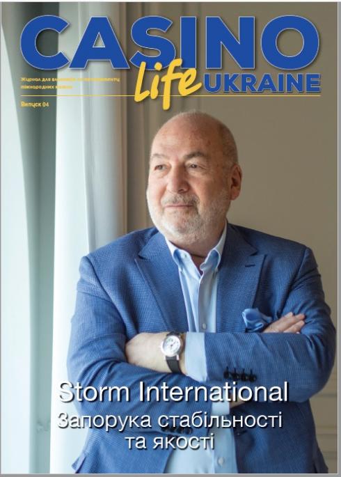 Casino Life Ukraine Issue 04