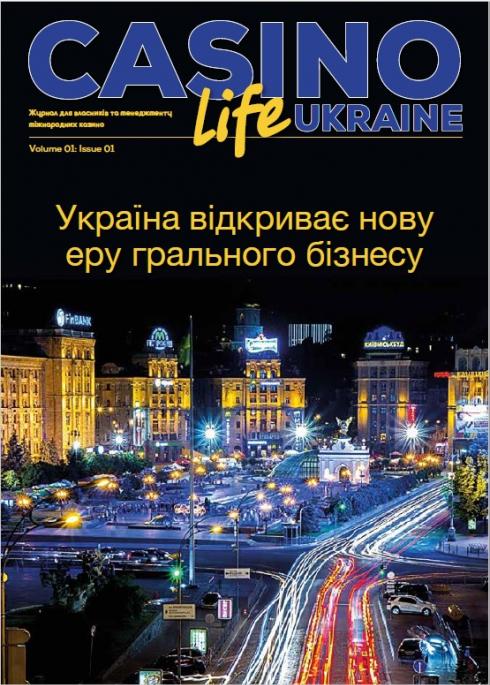 Casino Life Ukraine  Випуск 01