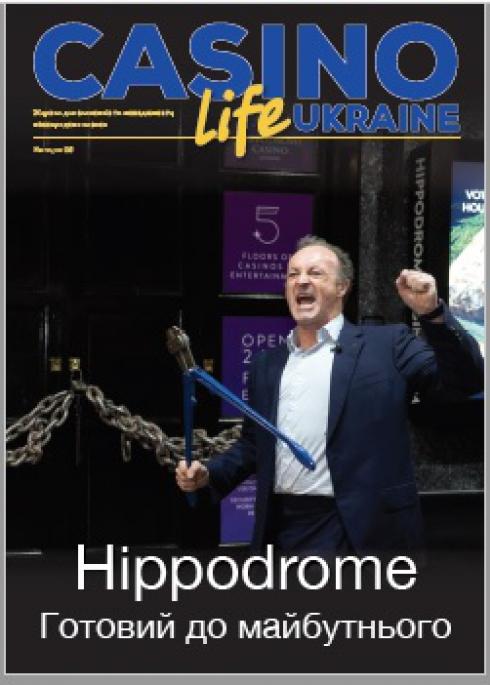 Casino Life Ukraine Issue 05
