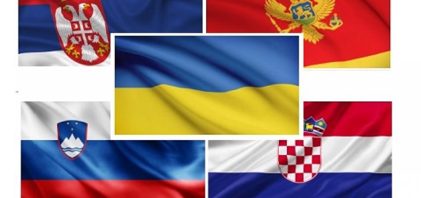 Отчет по игорному законодательству Украины, Хорватии, Черногории, Сербии и Словении.