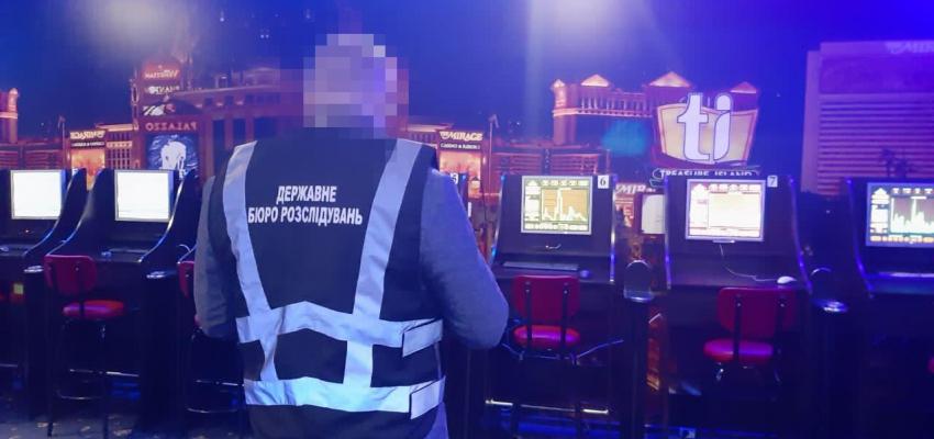 """В Бердянске полиция """"крышевала"""" игорный бизнес"""