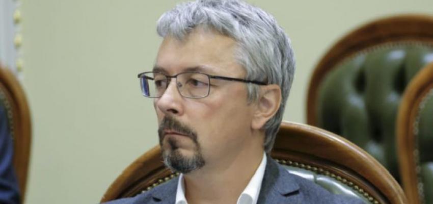 Ткаченко раскритиковал открытие покерного клуба в Доме профсоюзов