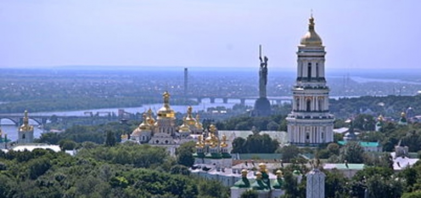 Ukraine's first Casino to open at the Intercontinental Hotel 10th May