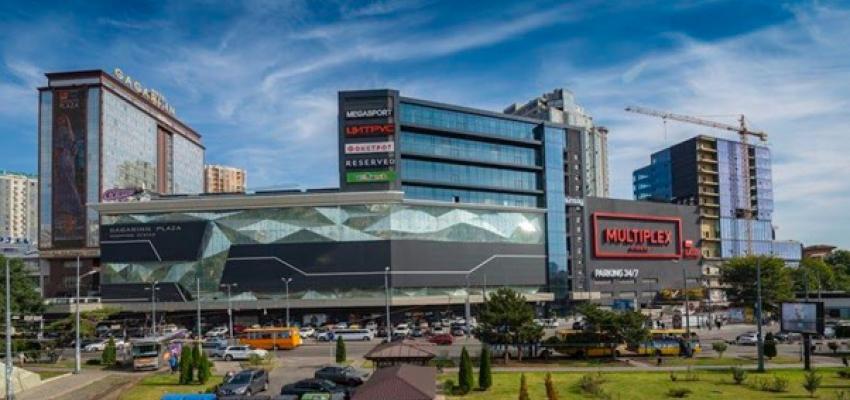 Ukraine Gaming Regulator KRAIL expected to award this week first land based Casino Licence