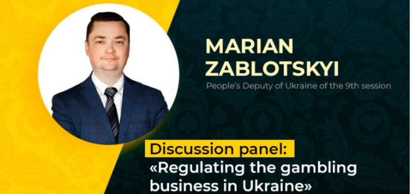 MP Marian Zablotskyi will Participate in a Discussion on the Specifics of State Regulation of the Gambling Business