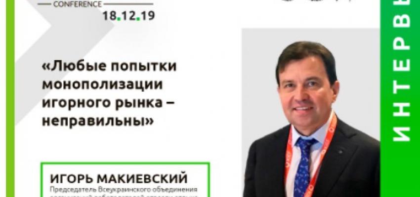 Законотворческий процесс должен сопровождаться максимальной публичностью» – глава ВСПИР Игорь Макиевский