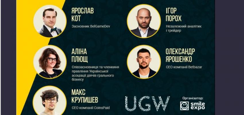Представляем топ-5 спикеров открытого лектория Ukrainian Gaming Week 2021