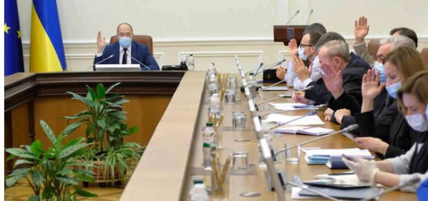 Ukraine Legislation Update — New Members Of UGLC Appointed