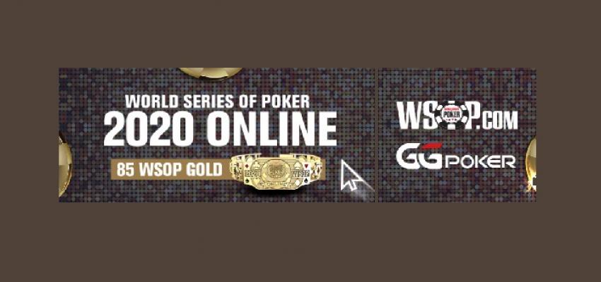 Мировая серия покера (WSOP) 2020 проходит онлайн
