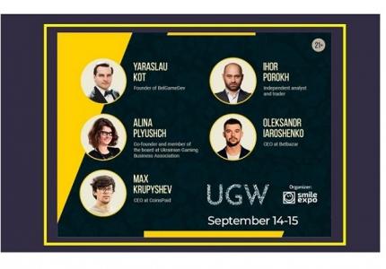 Meet 5 Top Speakers at Ukrainian Gaming Week 2021 Open Lecture Zone