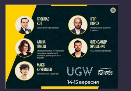 Представляємо 5 популярних спікерів відкритого лекторію Ukrainian Gaming Week 2021