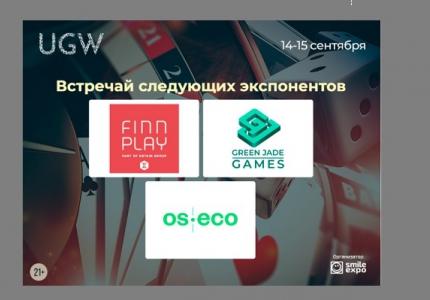 Продолжаем знакомить с экспонентами Ukrainian Gaming Week 2021. Ведущие iGaming- и IT-компании станут участниками выставки