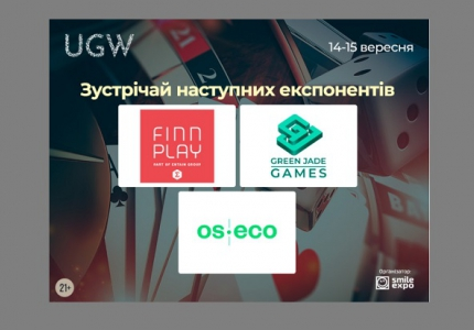 Продовжуємо знайомити з експонентами Ukrainian Gaming Week 2021. Провідні iGaming- і IT-компанії стануть учасниками виставки